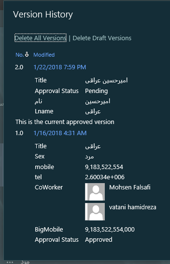 فعال کردن versioning column setting